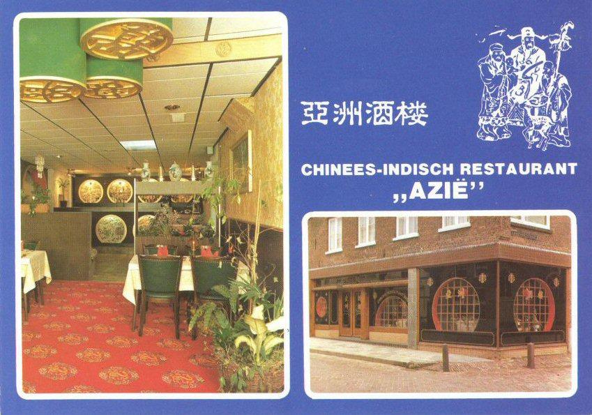 b001-ALGEMEEN-004-Chinees-Indisch-restaurant