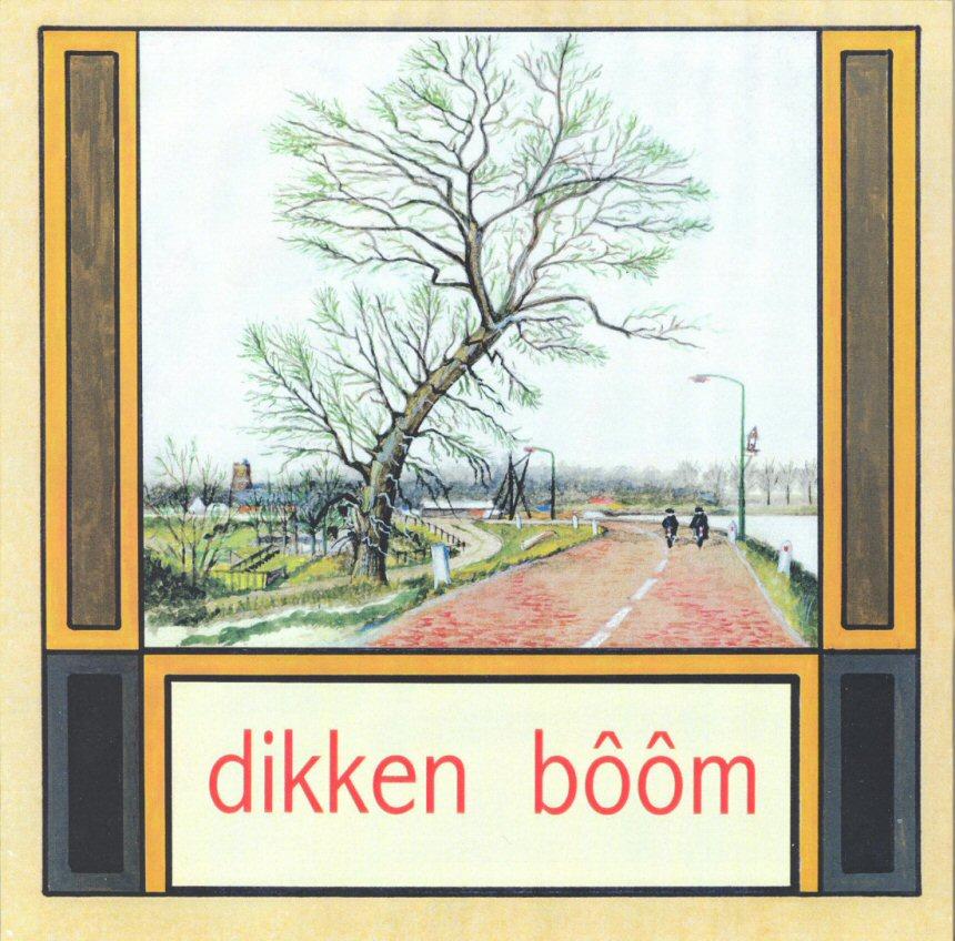 TEGE-004 Dikken Bôôm