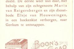 ALBU-007-Ontsnapping-van-Hugo-de-Groot-b