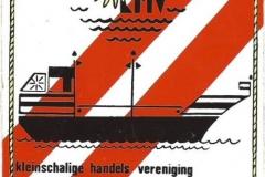 15 STICK-017 Help de KHV in Zee