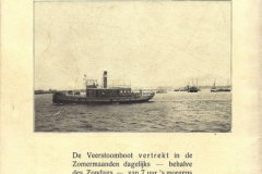 012 Oud Woudrichem b