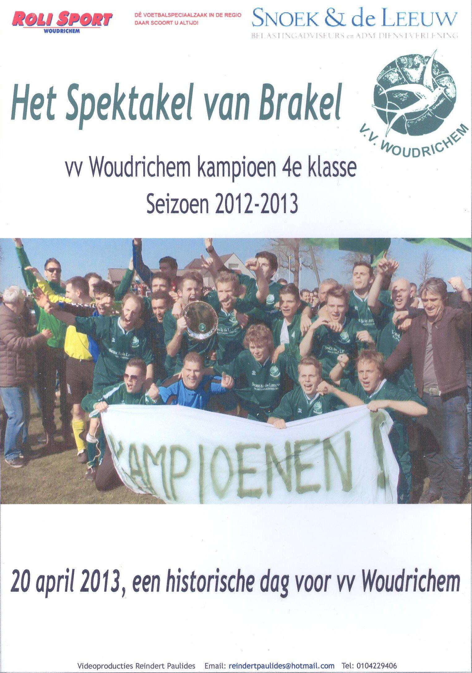 DVD-013 Het Spektakel van Brakel