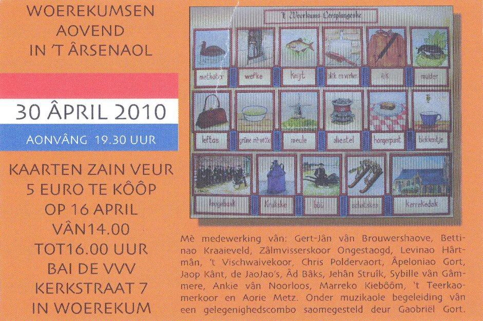 Woerekumsen Aovend 2010 - entreekaart
