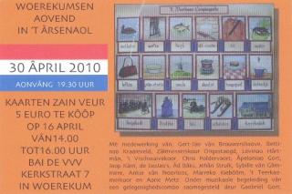 ENTR-006 Woerekumsen Aovend 2010